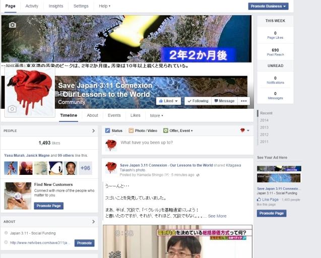 Baidu IME_2014-12-10_0-1-29